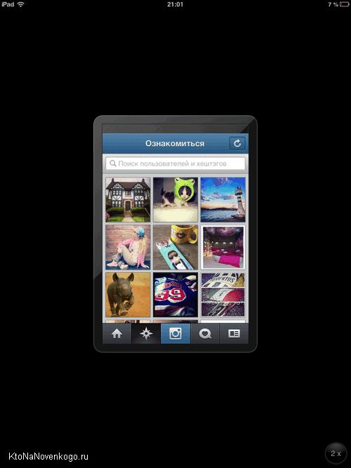 Инстаграм на Айпаде