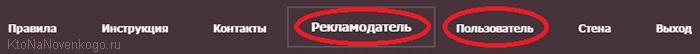 Панель В-лайка