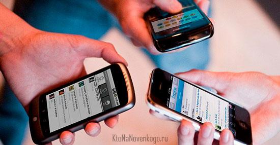 Как раздать интернет с телефона по Вай Фай и другими способами
