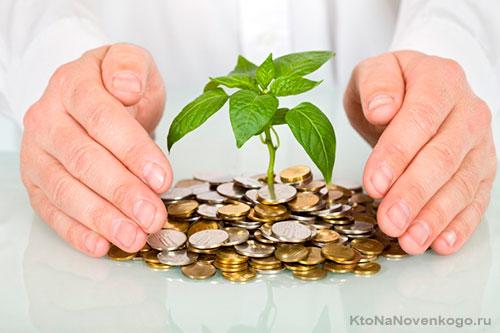 Оберегание инвестиций в будущее
