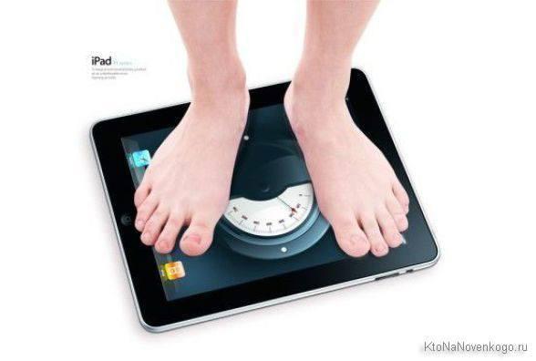 Ipad в роли весов