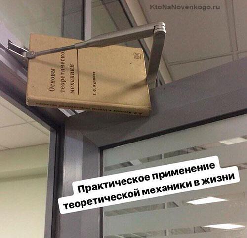 Использование книги