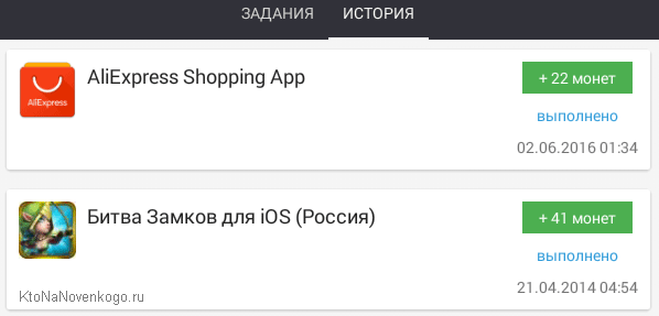 история на AppCent