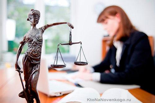 Юрист в рабочем кабинете