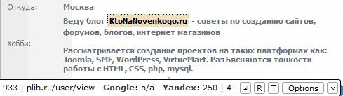 Бесплатное продвижение сайта