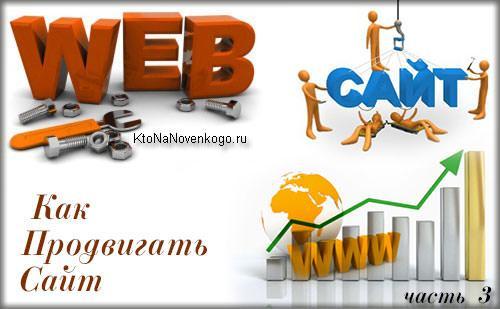 Ру дизайн оптимизация и продвижение сайта для начинающих продвижение сайта в яндексе orum/3