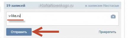 Как заморозить свою страницу Вконтакте