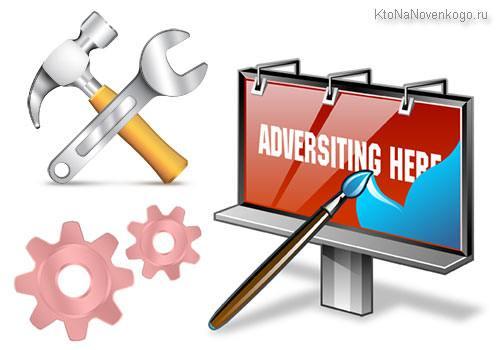 Настройка рекламной кампании