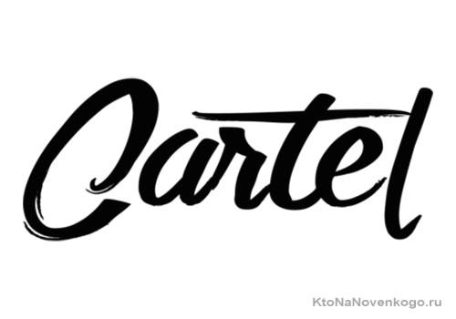 Картель