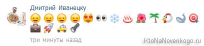 Скрытые картинки в комментариях Контакта
