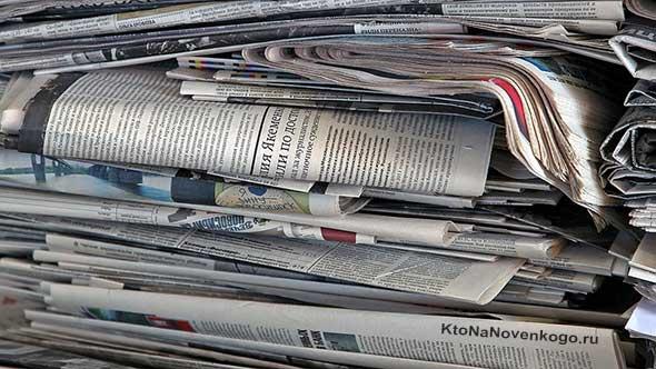 Кипа газет