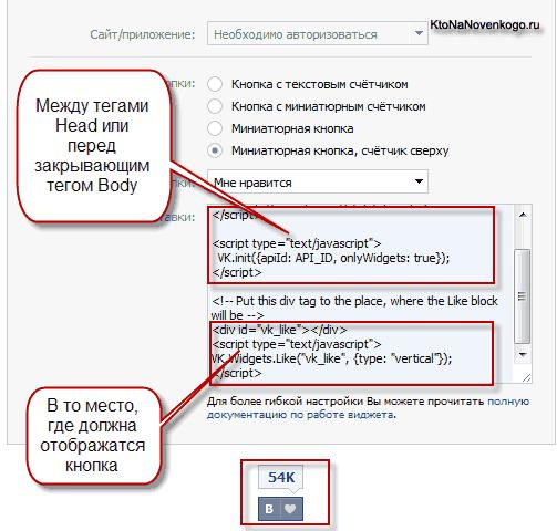 Системах и заработке на сайте