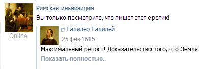 Репост в Контакте с комментарием