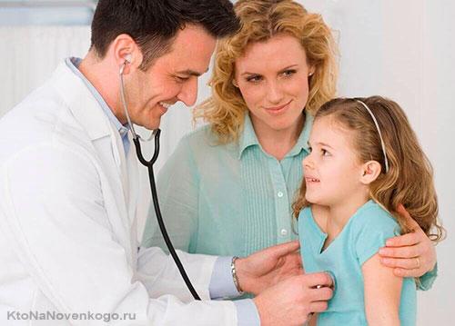 Компетентный врач