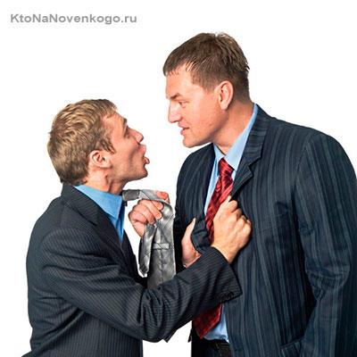 Конфликт на галстуках