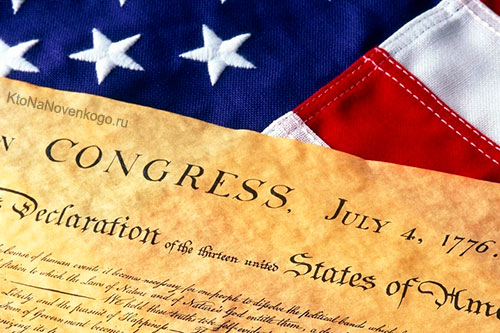 Конституционное