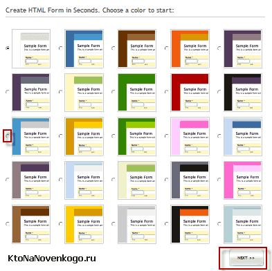 Различные виды форм на сайте конструкторе
