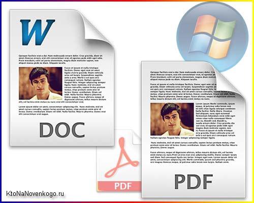конвертировать картинку в pdf