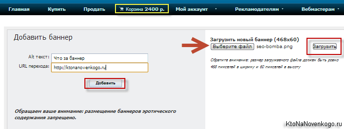 Купить текстовой ссылку