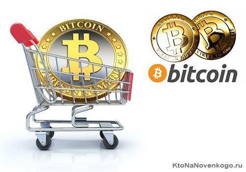 купить и заработать биткоины