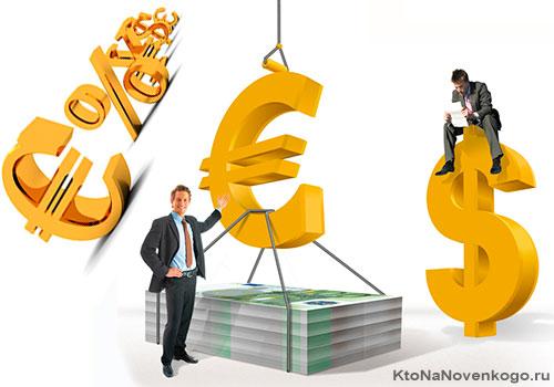 Как заработать на курсе валют