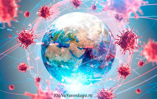 Как и чем сегодня лечат коронавирус