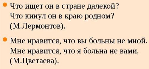 Примеры синтаксического параллелизма