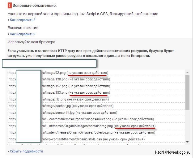 Какие данные следует кешировать в браузере для ускорения загрузки сайта
