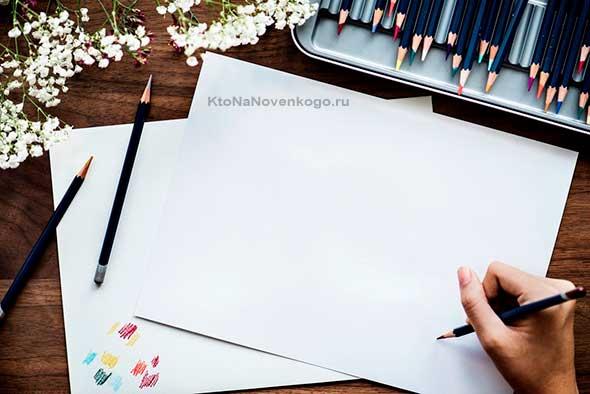 Лист с карандашами