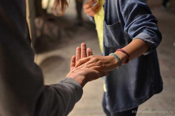 Люди держатся за руки - это эмпатия или симпатия