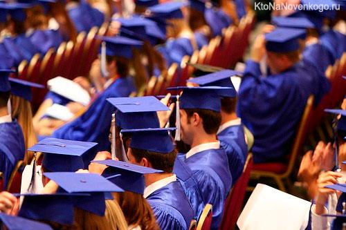 Магистратуры на выпускном