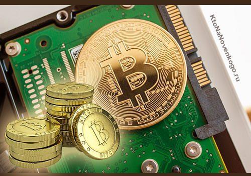 Что такое майнер биткоинов