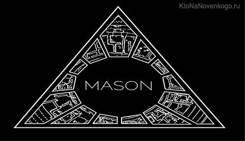 Масоны