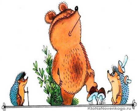 Медведь-невежа