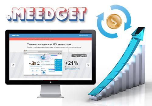 Meedget