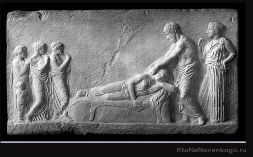 Меланхолия в древней Греции