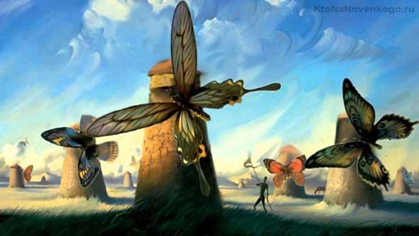 Мельница бабочка