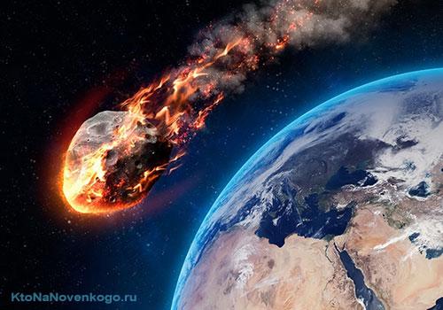 Метеорит это определение 5 класс