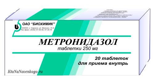 Для чего нужен Метронидазол — показания, инструкция к применению и возможные осложнения