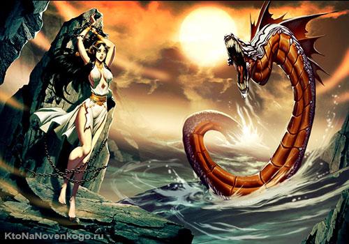 Иллюстрация из мифологии