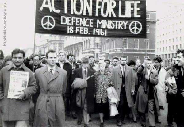 Митинг пацифистов