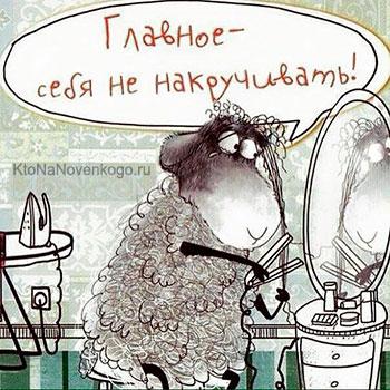 Мнительность: ее причины и последствия, чего боится мнительный человек и  как стать менее мнительным | KtoNaNovenkogo.ru
