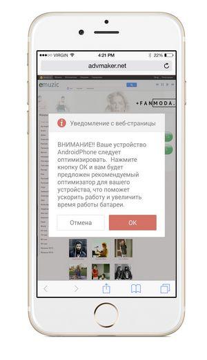 Мобильные уведомления