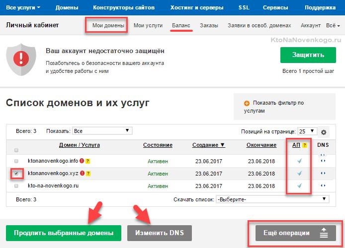 хостинг серверов отзывы