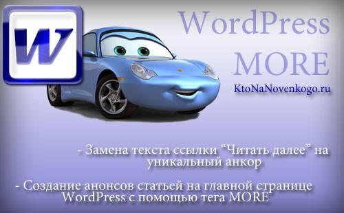 создание смайликов: