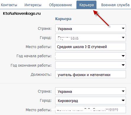 Вконтакте — социальная сеть в половину рунета, регистрация, вход, создание своей страницы и виджет комментариев В Контакте
