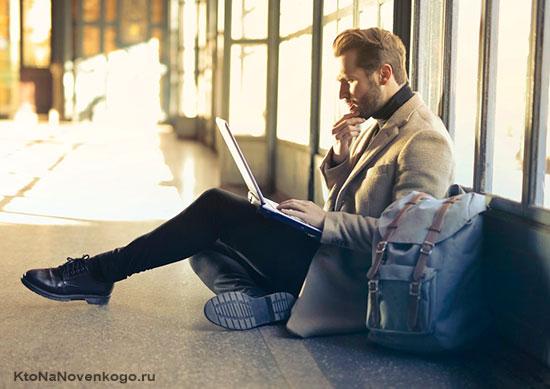 Мужчина на вокзале