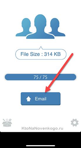 Выбрать e_mail