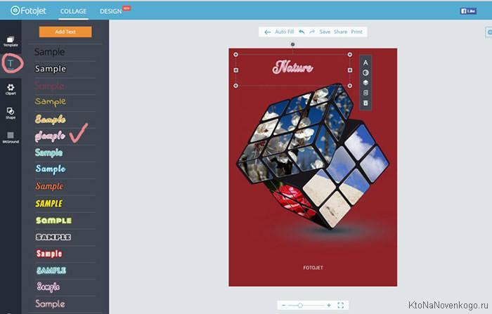 надпись к кубик рубик