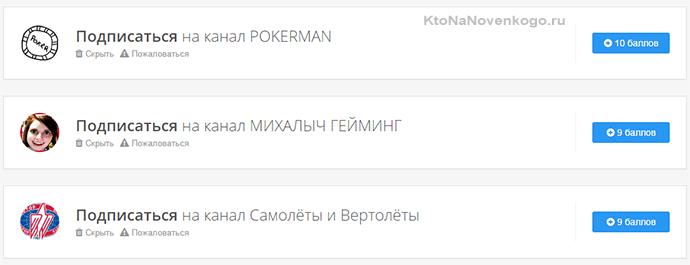подписки на обновления в BossLike